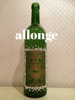 ワインボトルデコレーション